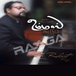 Ummal Koodum songs