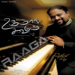Ummal Koodum - Vol 2 songs