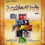 Uyarthuvom - Vol 1 songs