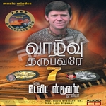 Vazhvu Tharupavare - Vol 7 songs
