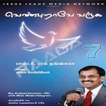 Ven Puraave Varuga songs