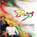 Vinotha songs