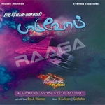 Yesuvai Paduvom - Vol 1 songs