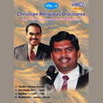 Christian Religious Discourse - Prathibalan Tharum Devan songs