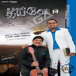 Undan Dhayavae songs