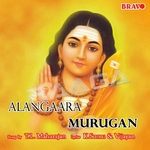 Alangara Murugan songs