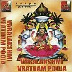 Varalakshmi Vratham Pooja songs