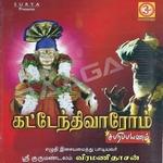 Kattendhi Vaarom songs