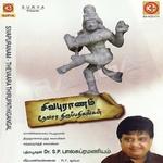 Sivapuranam Devara Thirupadhigangal songs