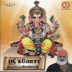 Sri Ganesa songs