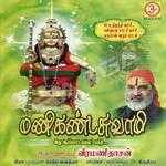 Manikanta Samy songs