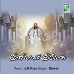 Iniyavar Yesu songs