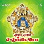 Jaya Jaya Sudarsana songs