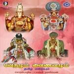 Vedhamum Vainavamum songs