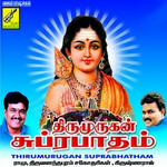 Thirumurugan Suprabatham songs