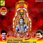 Sivapadham songs