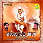 Ellame Baba songs