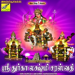 Sri Durga Lakshmi Saraswathi