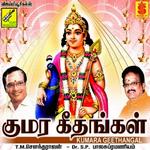 Kumara Geethangal songs