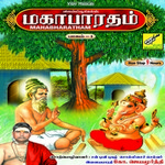 Mahabharatham - Part 1 songs