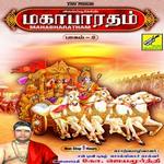 Mahabharatham - Part 2