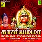 Kaaliyamma & Mariyamman Pamalai songs