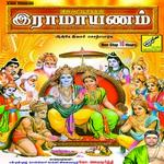 Ramayanam - Part 1 songs
