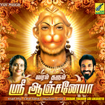 Varam Tharum Sri Anjaneya songs