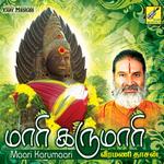 Maari Karumari songs