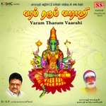 Varam Tharum Vaarahi songs
