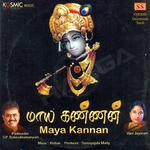 Mayakannan songs