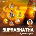Suprabhata Geetangal