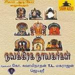 Navagraha Nayagargal songs