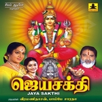 Jayasakthi songs