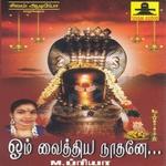 Om Vaithya Nadanea songs
