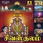 Sivasthalam songs