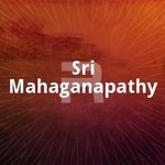 Sri Mahaganapathy songs