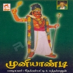 Muniyandi songs