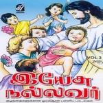 Yesu Nallavar - Vol 3 songs