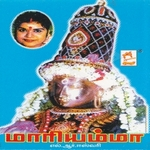 Mariyamma songs