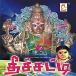 Theechatti songs