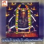 Munthi Munthi Vinayagare songs
