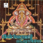 Pillaiyar Pattiyile songs