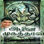 Aanai Mugatthan songs