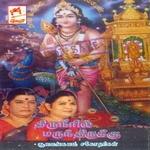 Thiruneeril Marunthirukku songs