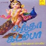 Kantha Kadamba songs