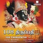 108 Tirupati songs