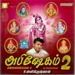 Abhishegam 2 songs