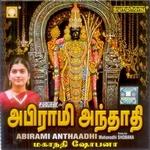 Abirami Anthathi songs
