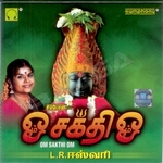 Om Sakthi Om songs
